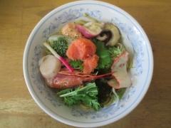 MENYA 食い味の道有楽【参】-8