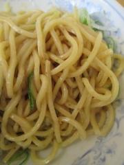 MENYA 食い味の道有楽【参】-11