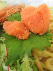 MENYA 食い味の道有楽【参】-12