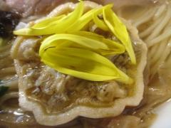 Bonito Soup Noodle RAIK【六】-11