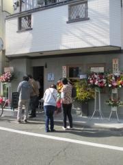 【新店】麺屋 さくら井-2
