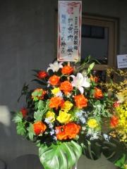 【新店】麺屋 さくら井-9