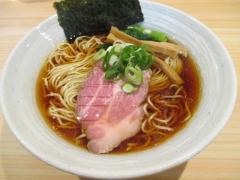 【新店】麺屋 さくら井-13
