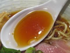 【新店】麺屋 さくら井-15