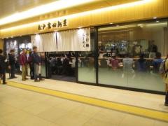 【新店】松戸富田麺業-2