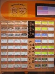 【新店】松戸富田麺業-6