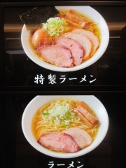 【新店】松戸富田麺業-9