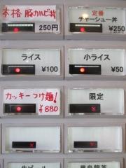 豚骨一燈【弐弐】-4