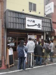 つけ麺 一燈【六】-1