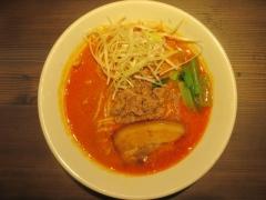 つけ麺 一燈【六】-12