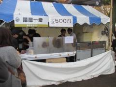 かつしかフードフェスタ 麺屋 一燈-2