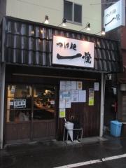 つけ麺 一燈【七】-1