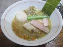 真鯛らぁー麺 日より【四】-6