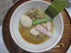真鯛らぁー麺 日より【四】-7