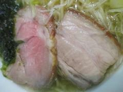 神保町黒須【四】-11
