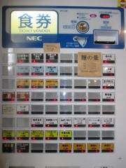 麺屋 さくら井【弐】-3