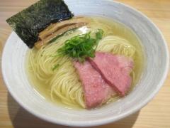 麺屋 さくら井【弐】-4