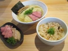 麺屋 さくら井【弐】-7