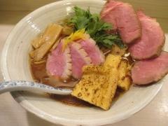 麺処 きなり【壱壱】-3