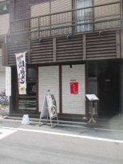 貝料理専門店 ゑぽっく【弐】-2