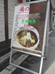 貝料理専門店 ゑぽっく【弐】-3