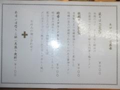 貝料理専門店 ゑぽっく【弐】-4