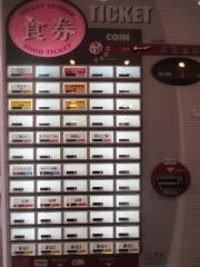 【新店】麺LABOひろ-3