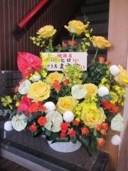 【新店】麺LABOひろ-10