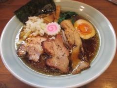 麺処 びぎ屋-5