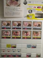 麺や輝 長堀橋店【弐】-4