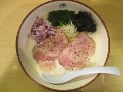 麺や輝 長堀橋店【弐】-7