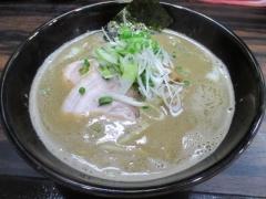 麺処 にそう【四】-4
