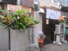 【新店】麺みつヰ-17