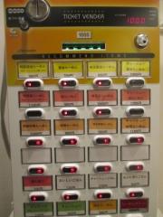 【新店】らーめん一郎-3