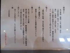 【新店】KaneKitchen Noodles カネキッチン ヌードル-10