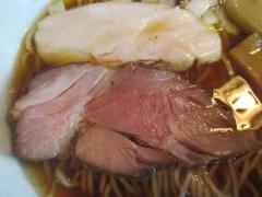 KaneKitchen Noodles カネキッチン ヌードル【弐】-7