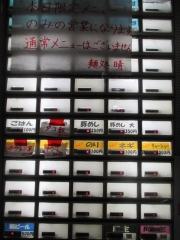 麺処 晴【弐五】-7