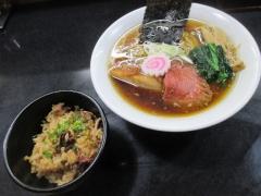 麺処 晴【弐五】-9