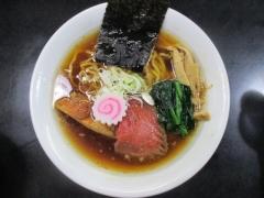 麺処 晴【弐五】-11