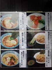 【新店】極上煮干し鶏そば やまだ邸-4