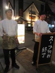 煮干し中華そば 一燈【壱壱】-6