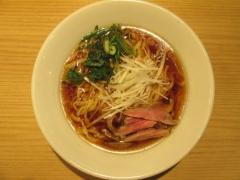 煮干し中華そば 一燈【壱壱】-10