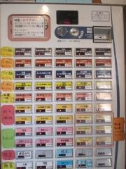 心の味製麺 平井店【弐】-2