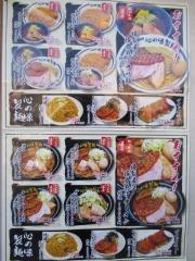 心の味製麺 平井店【弐】-8