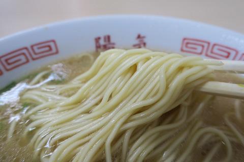 陽気横川(麺)