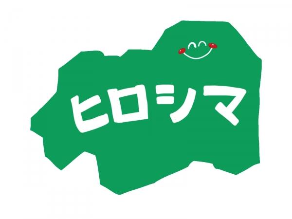 広島の二郎系ラーメンを巡ったので報告する