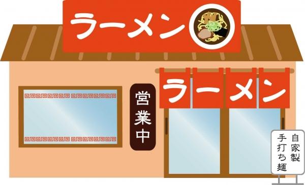 ラーメン屋行って何も注文しないで卓上の高菜食うのは違法?