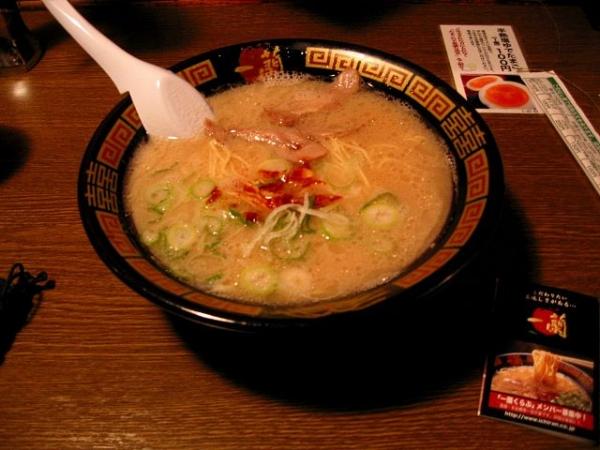 640px-Ichiran_ramen_by_SkyChen_in_Shibuya,_Tokyo