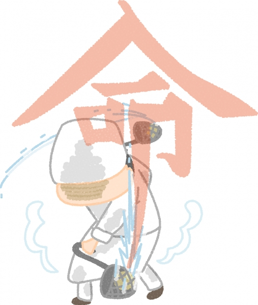 ラーメンの湯切りをドヤ顔で見せつけてくるラーメン屋wwwwww