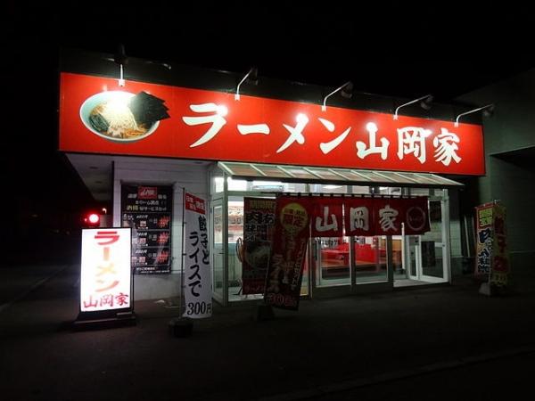 640px-Yamaokaya_tarukawa_01.jpg